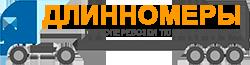 Грузоперевозки - Тюмень - Ямбург